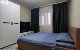 1-комнатная квартира, 36 м², 7/12 этаж по часам, мкр Акбулак, 1-я улица 63 за 1 000 〒 в Алматы, Алатауский р-н