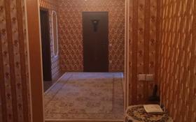 3-комнатная квартира, 112.5 м², 3/7 этаж, Ерубаева 44/2 — Алиханова за 55 млн 〒 в Караганде