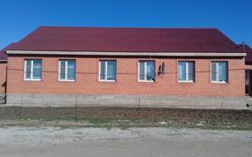 10-комнатный дом, 150 м², 10 сот., 3 112 за 15 млн 〒 в Кояндах