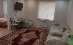 2-комнатная квартира, 55 м², 1/4 этаж посуточно, Потанина 21А за 8 000 〒 в Кокшетау