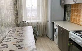 4-комнатная квартира, 77 м², 2/5 этаж, Набережная 44 за 18.5 млн 〒 в Щучинске