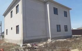 8-комнатный дом, 350 м², 14 сот., Мадибая Дуйсенбаева за 25 млн 〒 в
