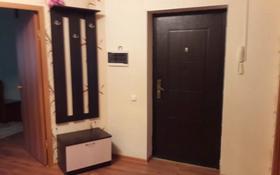 3-комнатная квартира, 84 м², 6/7 этаж, 33 мкрн 21 за 19 млн 〒 в Актау