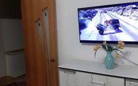 2-комнатная квартира, 53 м², 3/5 этаж, Самал 25 за 13 млн 〒 в Талдыкоргане