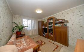 2-комнатная квартира, 50 м², 5/5 этаж, Бактыораза Бейсекбаева за 14.5 млн 〒 в Нур-Султане (Астана), р-н Байконур