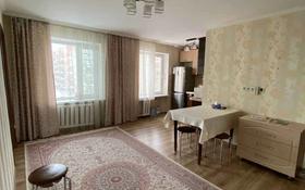 3-комнатная квартира, 53 м², 4/5 этаж, проспект Абылай Хана 19/3 за 17.5 млн 〒 в Нур-Султане (Астана)