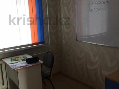 Офис площадью 100 м², Восток 1 10 за 170 000 〒 в Караганде, Октябрьский р-н — фото 7