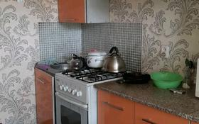 1-комнатная квартира, 41 м², 4/9 этаж посуточно, Аблай-хана 22 за 7 000 〒 в Кокшетау