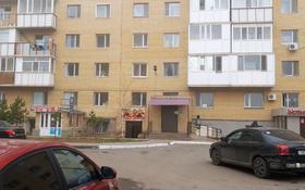 Магазин площадью 66 м², 187 20 — 187-я улица за 15 млн 〒 в Нур-Султане (Астана), Сарыарка р-н