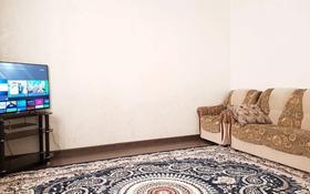 5-комнатный дом, 160 м², 4 сот., мкр Айгерим-1, Бенберина 83 за 30 млн 〒 в Алматы, Алатауский р-н