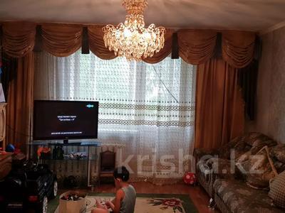 3-комнатная квартира, 70.2 м², 3/9 этаж, улица Утепбаева 3 за 15.3 млн 〒 в Семее — фото 5