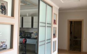 3-комнатная квартира, 121 м², 4/6 этаж, Жамакаева за 86 млн 〒 в Алматы, Медеуский р-н