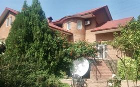 7-комнатный дом, 340 м², 16 сот., Мкр. Таусамалы за 130 млн 〒 в Алматы, Наурызбайский р-н