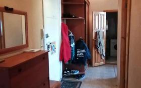 2-комнатная квартира, 55.6 м², 4/5 этаж, Лободы 3а за 17.8 млн 〒 в Караганде, Казыбек би р-н
