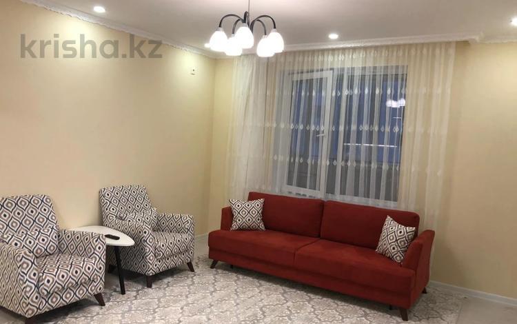 3-комнатная квартира, 75.8 м², 11/18 этаж, Брусиловского за 33 млн 〒 в Алматы, Алмалинский р-н