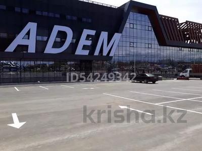 Бутик площадью 9.5 м², Северное кольцо 3 за 75 000 〒 в Алматы, Жетысуский р-н