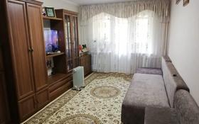 3-комнатная квартира, 59 м², 2/4 этаж, мкр №9, Мкр №9 за 21.4 млн 〒 в Алматы, Ауэзовский р-н