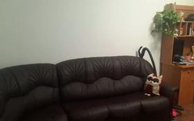 4-комнатная квартира, 75 м², 3/5 этаж, мкр Коктем-3 19 — Сатпаева за 33.5 млн 〒 в Алматы, Бостандыкский р-н