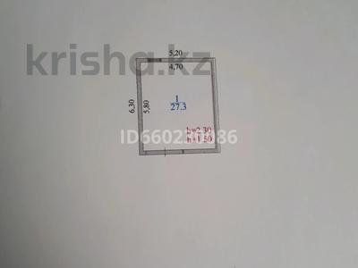 Дача с участком в 12 сот., Алматы за 16 млн 〒 — фото 5