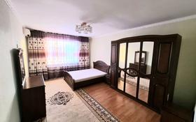 3-комнатная квартира, 110 м², 4/5 этаж помесячно, Каратай Турысова 3д за 130 000 〒 в Таразе