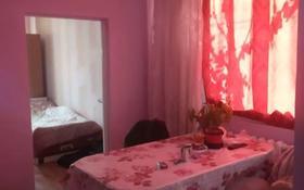 3-комнатный дом, 51.2 м², 3 сот., мкр Алатау (ИЯФ) 300 за 10 млн 〒 в Алматы, Медеуский р-н