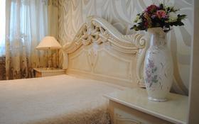 2-комнатная квартира, 54 м², 6/9 этаж посуточно, Бухар-Жырау — Ермекова за 13 000 〒 в Караганде