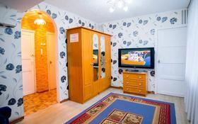 2-комнатная квартира, 44 м², 5/9 этаж посуточно, Ермекова 62 за 8 000 〒 в Караганде, Казыбек би р-н