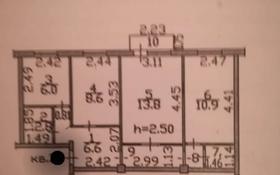 3-комнатная квартира, 55 м², 4/5 этаж, Казахстан 97 за 18.5 млн 〒 в Усть-Каменогорске