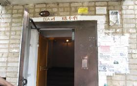 2-комнатная квартира, 56.1 м², 4/5 этаж, ул. Пушкина 24 — Акана Серэ за ~ 13.5 млн 〒 в Кокшетау