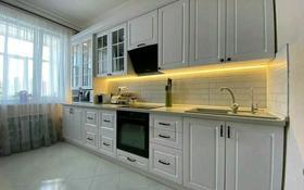 2-комнатная квартира, 70 м², 3/9 этаж помесячно, Улы Дала 7/4 за 180 000 〒 в Нур-Султане (Астана)