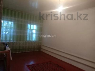 6-комнатный дом, 148 м², 4 сот., мкр МПС , Бесагаш 22 А за 10 млн 〒 в Шымкенте, Енбекшинский р-н — фото 7