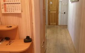 3-комнатная квартира, 67 м², 1/3 этаж, Жайляу 1 за 13.5 млн 〒 в Кокшетау