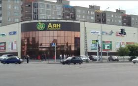 Бутик площадью 20.22 м², Республики 47/3 за 3 000 〒 в Темиртау