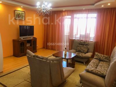 3-комнатная квартира, 78 м², 7/9 этаж посуточно, мкр Самал-2, Мкр Самал-2 — Аль-Фараби за 15 000 〒 в Алматы, Медеуский р-н — фото 2