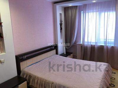 3-комнатная квартира, 78 м², 7/9 этаж посуточно, мкр Самал-2, Мкр Самал-2 — Аль-Фараби за 15 000 〒 в Алматы, Медеуский р-н — фото 5