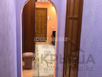 3-комнатная квартира, 78 м², 7/9 этаж посуточно, мкр Самал-2, Мкр Самал-2 — Аль-Фараби за 15 000 〒 в Алматы, Медеуский р-н — фото 8