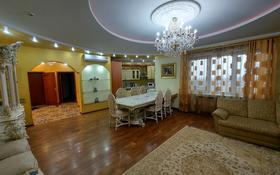 3-комнатная квартира, 120 м² помесячно, Кабанбай батыра 87 за 400 000 〒 в Алматы