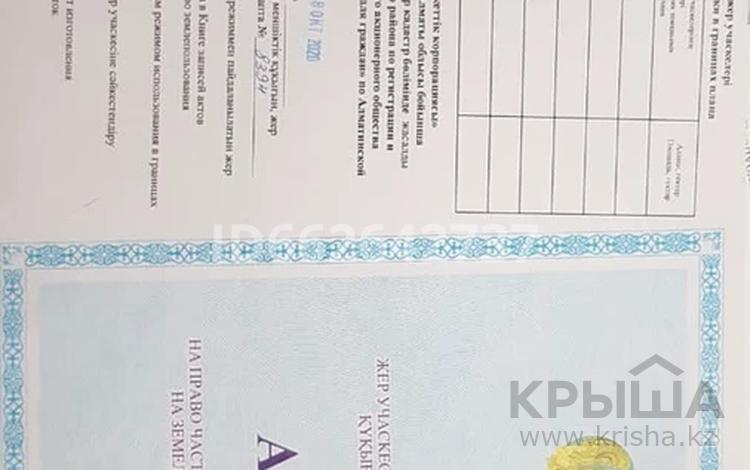 Участок 6 соток, Кемертоган за 2.7 млн 〒