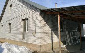 4-комнатный дом, 155.2 м², 10 сот., Отенай 123 за 36 млн 〒 в Талдыкоргане