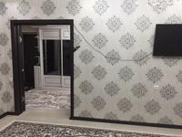 2-комнатная квартира, 90 м², 3/5 этаж посуточно