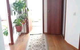 3-комнатная квартира, 85 м², 5/5 этаж, мкр Береке 1 за 20 млн 〒 в Атырау, мкр Береке