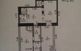 Офис площадью 70 м², проспект Нурсултана Назарбаева 53/1 н. п. 3 за 230 000 〒 в Караганде, Казыбек би р-н