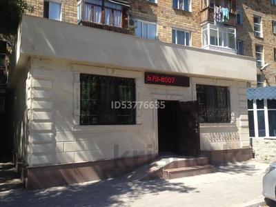 Офис площадью 70 м², проспект Нурсултана Назарбаева 53/1 н. п. 3 за 230 000 〒 в Караганде, Казыбек би р-н — фото 10