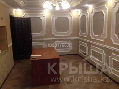 Офис площадью 70 м², проспект Нурсултана Назарбаева 53/1 н. п. 3 за 230 000 〒 в Караганде, Казыбек би р-н — фото 3