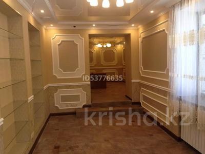 Офис площадью 70 м², проспект Нурсултана Назарбаева 53/1 н. п. 3 за 230 000 〒 в Караганде, Казыбек би р-н — фото 7