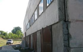 имущественный комплекс по обработке гранита за 112 млн 〒 в Алматинской обл.