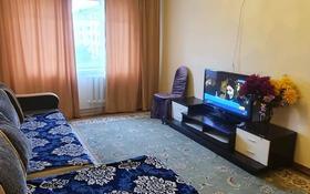 3-комнатная квартира, 90 м², 3/5 этаж посуточно, Каратал 22 за 15 000 〒 в Талдыкоргане