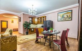 3-комнатная квартира, 165 м², 14/30 этаж посуточно, Аль-Фараби 7к5А — Козыбаева за 40 000 〒 в Алматы