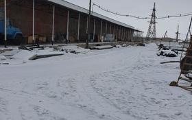 Склад бытовой 4 га, Холмецкого 80б за 180 млн 〒 в Жезказгане