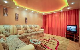 2-комнатная квартира, 53 м² посуточно, 26-й мкр за 9 000 〒 в Актау, 26-й мкр